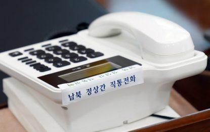 Corea del Norte y Corea del Sur abren el teléfono rojo entre sus líderes