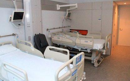 Cúrese en salud: esto es lo que necesita saber si lo hospitalizan