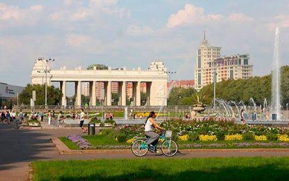 El parque Gorki, otra joya de Moscú