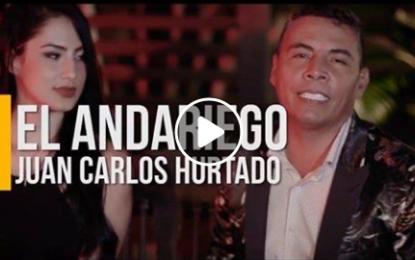 El Andariego Music Oficial Y Fedher Guarnizo En La Tuza Tulua Viernes 15 De Noviembre,Que Estas Buscando,Símbolo Sexual,Amor Mal Sano,Fraces De Amor